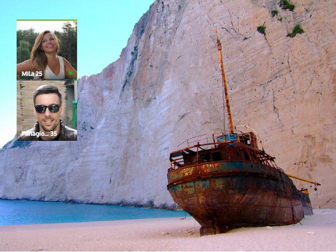 Navagio Beach in Greece