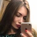 Liza, 29, Kiev, Ukraine