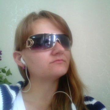 Инна, 28, Herson, Ukraine