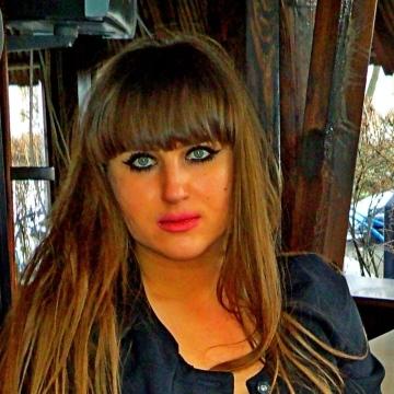 YANA, 29, Donetsk, Ukraine