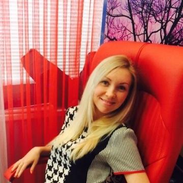 Людмила, 31, Pavlograd, Ukraine