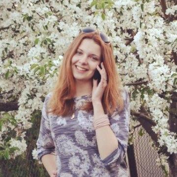 Регина, 20, Ekaterinburg, Russia