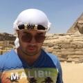Ali Buğraoğlu, 31, Cairo, Egypt