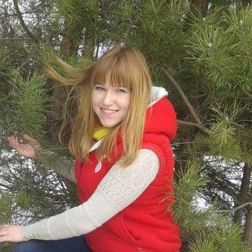 Анастасия, 27, Nizhnii Novgorod, Russia