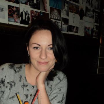 Кристина , 29, Zaporozhe, Ukraine