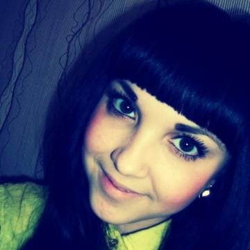 Olesya, 21, Krasnoyarsk, Russia
