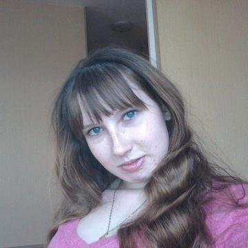 Darya, 24, Novokuznetsk, Russia