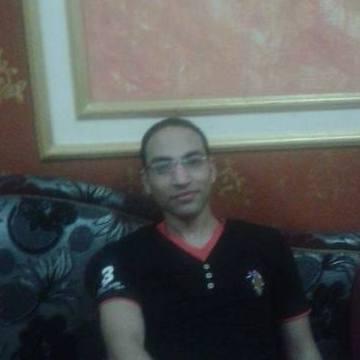 noor el shames, 29, Minia, Egypt