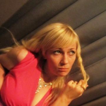 Татьяна, 34, Moscow, Russia