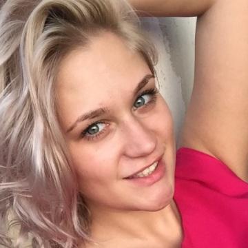Анна , 23, Samara, Russia