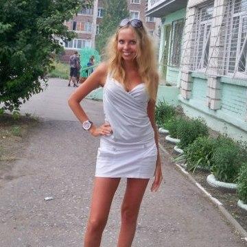 Ирина, 26, Omsk, Russia