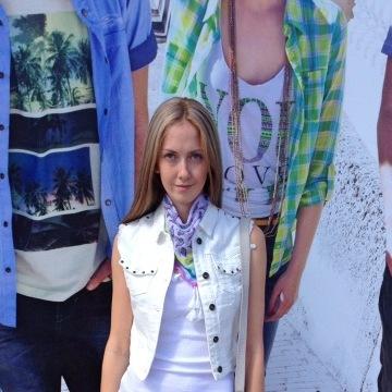 Екатерина, 23, Noyabrsk (Tyumenskaya obl.), Russia