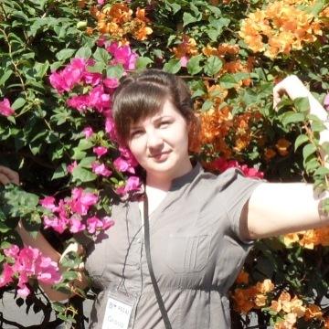 Екатерина, 29, Novosibirsk, Russia