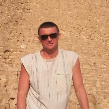 Alex, 38, Kirovograd, Ukraine