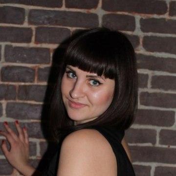 Yana, 27, Krasnodar, Russia
