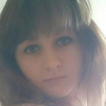 Екатерина, 22, Tula, Russia