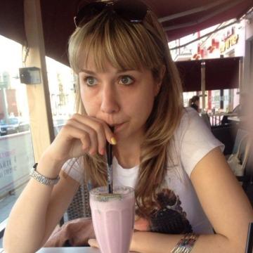 Maria, 30, Minsk, Belarus