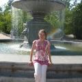 Tatyana, 28, Angarsk, Russia