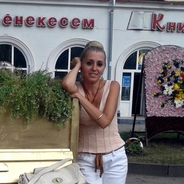 Svetlana Masina, 48, Cheboksary, Russia