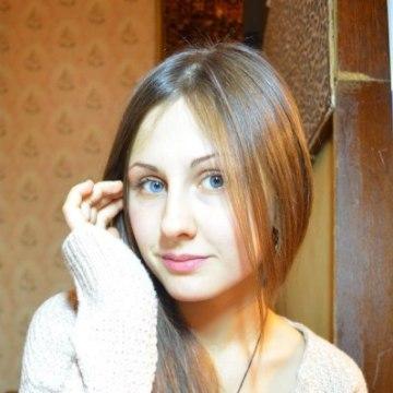 Nastya, 22, Minsk, Belarus