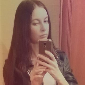 Olga, 29, Ufa, Russia