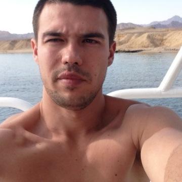 Denis, 32, Dnepropetrovsk, Ukraine