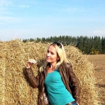Elena, 30, Nizhnii Novgorod, Russia