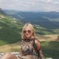 Анастасия, 30, Dnepropetrovsk, Ukraine