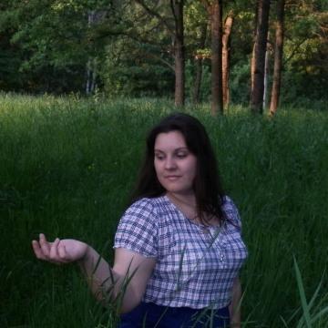 Юлия, 25, Bryansk, Russia