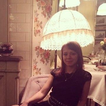 Анна, 25, Krasnoyarsk, Russia