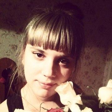 Татьяна, 28, Irkutsk, Russia