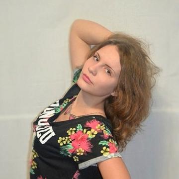 Ольга, 19, Pinsk, Belarus