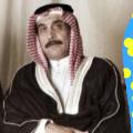 احمد الشيهان, 41, Mountain View, United States