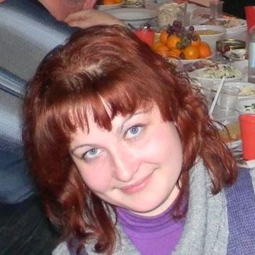 Ольга, 28, Nizhnii Novgorod, Russia
