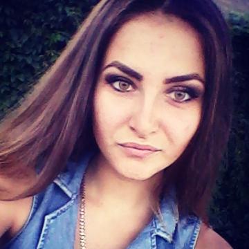 Kate, 22, Kiev, Ukraine