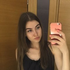 Irina, 19, Zaporizhzhya, Ukraine