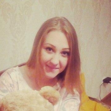 Ольга, 22, Barnaul, Russia