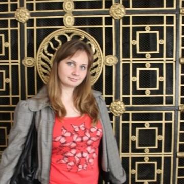 Katrin, 30, Homyel, Belarus
