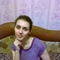 Маришка , 22, Ekaterinburg, Russia