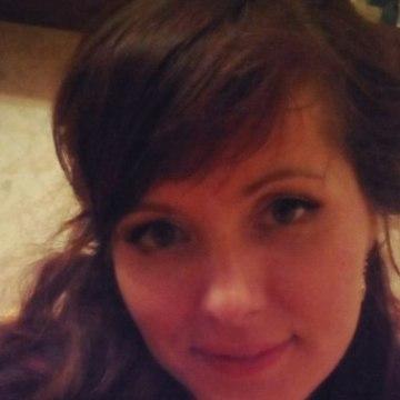 Надежда, 32, Miass, Russia