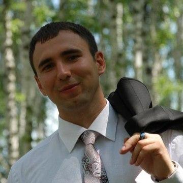 andrew, 27, Kiev, Ukraine