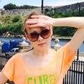 Elle, 23, Samara, Russia