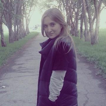Nicole, 21, Novosibirsk, Russia
