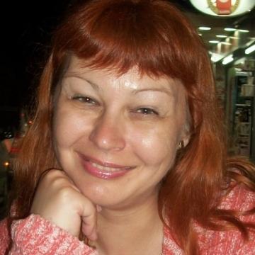 Любовь, 45, Perm, Russia