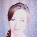 Tatyana, 24, Almaty (Alma-Ata), Kazakhstan