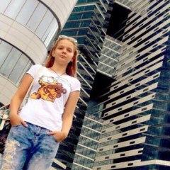 Yulia, 18, Dnepropetrovsk, Ukraine