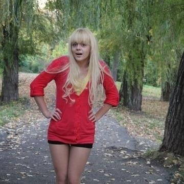 Елена, 24, Saratov, Russia