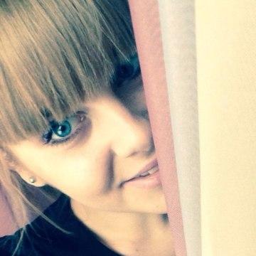 Алена, 25, Almaty (Alma-Ata), Kazakhstan