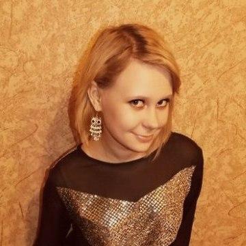 Alina, 21, Donetsk, Ukraine