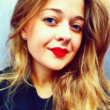 Ирина, 27, Moscow, Russia